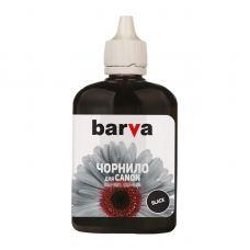 Чернила BARVA CANON CLI-471 BLACK 90 г (C471-553)