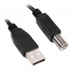Кабель для принтера USB2.0 AM/BM 4.5m Maxxter (U-AMBM-15)