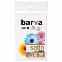Бумага BARVA 10x15, 255 g/m2, PROFI, 20арк, satin (V255-222)