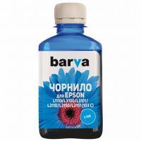 Чернила BARVA EPSON L1110/L3100 (103) 180мл CYAN (E103-696)