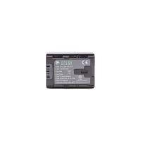 Аккумулятор к фото/видео PowerPlant JVC BN-VG121 Chip (DV00DV1374)
