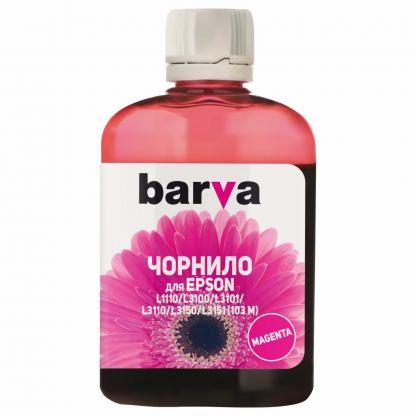 Чернила BARVA EPSON L1110/L3100 (103) 100мл MAGENTA (E103-692)