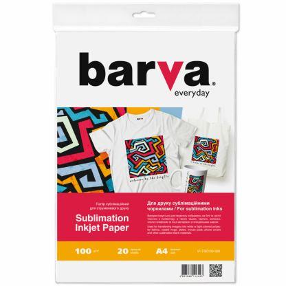 Бумага BARVA A4 Everyday Sublimation 100 г, 20л (IP-TSE100-326)