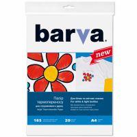 Бумага BARVA A4 THERMOTRANSFER White (IP-T200-074)