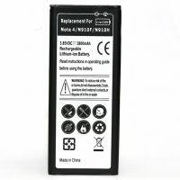 Аккумуляторная батарея PowerPlant Samsung SM-N910H (Galaxy Note 4) (DV00DV6257)