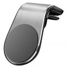 Универсальный автодержатель XoKo RM-C70 Flat Magnetic silver (XK-RM-C70-SL)