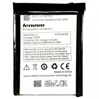 Аккумуляторная батарея для телефона PowerPlant Lenovo P780 (BL211) (DV00DV6236)
