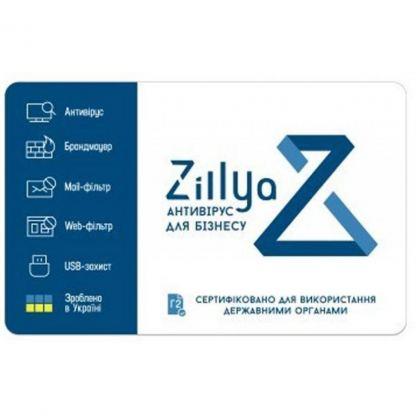 Антивирус Zillya! Антивирус для бизнеса 1 ПК 5 лет новая эл. лицензия (ZAB-5y-1pc)