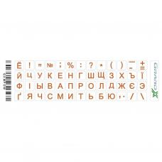 Наклейка на клавиатуру Grand-X 52 mini keys transparent protection Cyrillic orange (GXMPOW)
