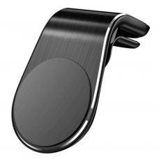Универсальный автодержатель XoKo RM-C70 Flat Magnetic space grey (XK-RM-C70-SPGR)
