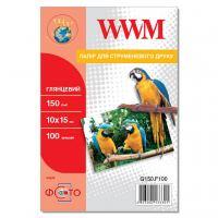 Бумага WWM 10x15 (G150.F100)