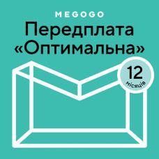 Карта активации ТВ MEGOGO «ТБ і Кіно: Оптимальна (Карта)» на 12 місяців