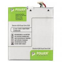 Аккумуляторная батарея PowerPlant HTC Desire 628 Dual Slim/530 (B2PST100) 2200mAh (SM140152)