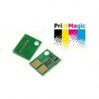Чип для картриджа Kyocera TK3150, 14,5K PrintMagic (CPM-TK3150)