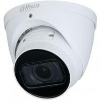 Камера видеонаблюдения Dahua DH-IPC-HDW2431TP-ZS-S2 (2.7-13.5)