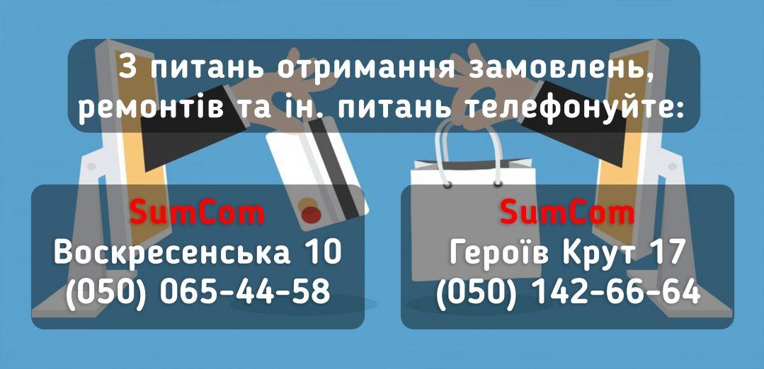 Номера телефонів